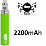 Baterie Green Sound 2200mAh Green