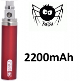 Baterie Green Sound 2200mAh Red